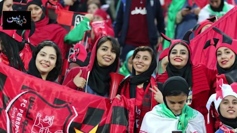 اعزام هیات فیفا به ایران پس از درگ شت  دخترآبی