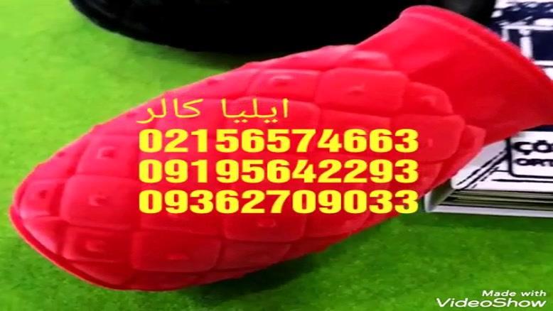 فروشنده پودر مخمل ایرانی 09195642293