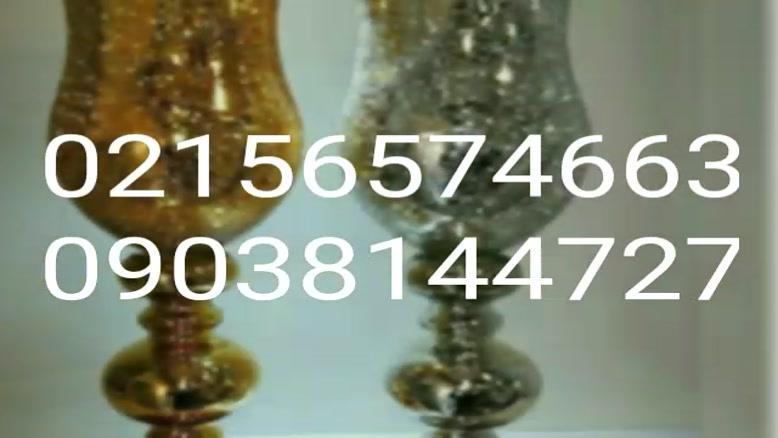 مواد اولیه آبکاری فانتاکروم 09195642293