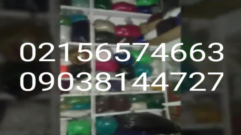 مواد اولیه دستگاه مخمل پاش 09038144727