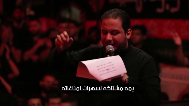 يمه دللول - الملا عمار الكناني