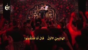 مع الحسين في البكاء - الحاج باسم الكربلائي