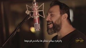 حسين فيصل - خيمة حسينية