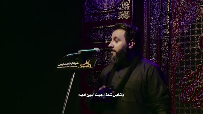 قريت الفاتحة - حسين فيصل