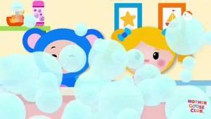 انیمیشن آموزش زبان انگلیسی  Sing With Me  قسمت چهار