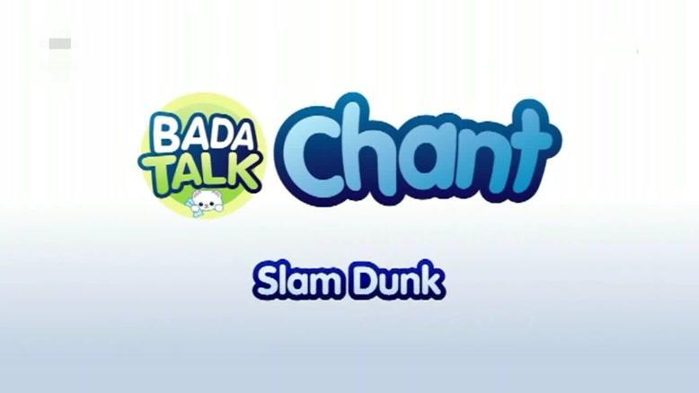 انیمیشن آموزش زبان انگلیسی Badanamu قسمت یازده