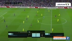 خلاصه بازی بارسلونا - ویارئال لالیگا اسپانیا