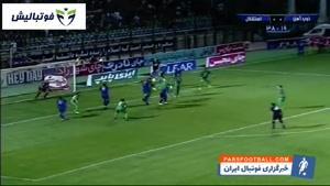 خلاصه بازی ذوب آهن اصفهان و استقلال تهران