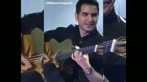 تکنوازی گیتار بسیار زیبا از محسن یگانه