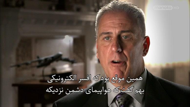 سریال جنگجویان آسمان زیرنویس فارسی قسمت دوم