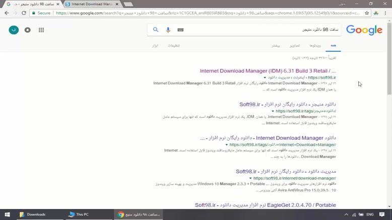download-from-internet-with-download-manager
