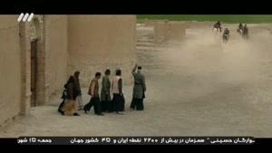 سریال بانوی سردار قسمت 11