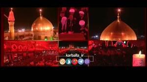 نماشا - مراسم تعویض پرچم گنبد امام حسین (ع) شب اول محرم 98