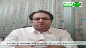 مصاحبه با محمد منشی زاده با موضوع خانواده و فضای مجازی (3)
