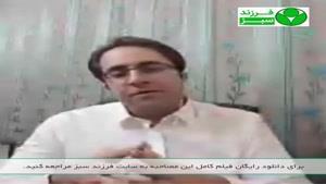 مصاحبه با محمد منشی زاده با موضوع خانواده و فضای مجازی (6)