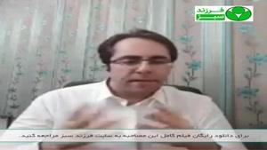مصاحبه با محمد منشی زاده با موضوع خانواده و فضای مجازی (5)