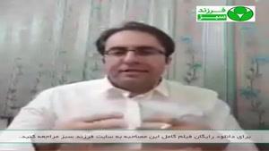 مصاحبه با محمد منشی زاده با موضوع خانواده و فضای مجازی (4)