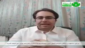 مصاحبه با محمد منشی زاده با موضوع خانواده و فضای مجازی (9)