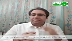 مصاحبه با محمد منشی زاده با موضوع خانواده و فضای مجازی (1)