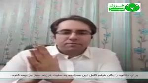 مصاحبه با محمد منشی زاده با موضوع خانواده و فضای مجازی (8)