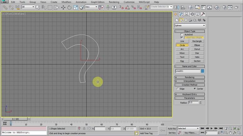 آموزش مقدماتی مدلینگ سه بعدی در 3DS Max قسمت سی و هفت