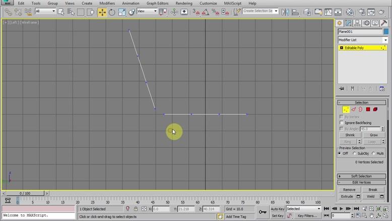آموزش مقدماتی مدلینگ سه بعدی در 3DS Max قسمت چهل ودو