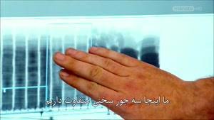 سریال مرزبانان استرالیا دوبله فارسی - 21 شهریور 1398