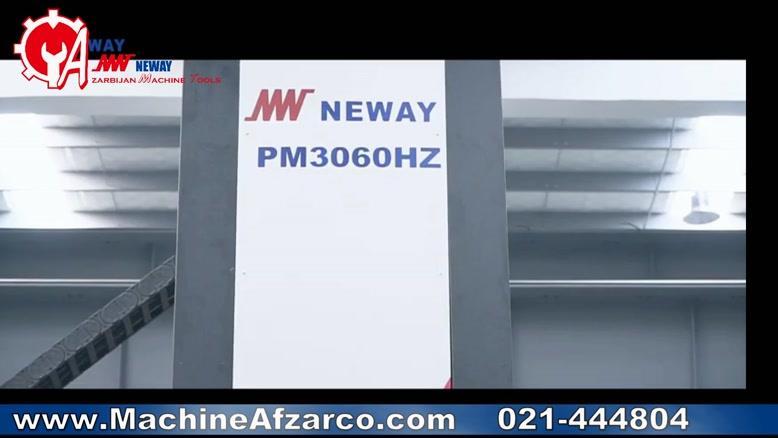 تولید فرز دروازه ای سی ان سی -ساخت فرز دروازه ای  cnc ماشین افزار