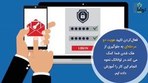 اگر حساب اینستاگرامتان هک شد چه کاری باید انجام دهید؟