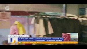 سریال گلپری دوبله فارسی قسمت ۱۹