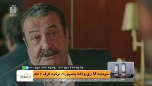 سریال گلپری دوبله فارسی قسمت ۱۲