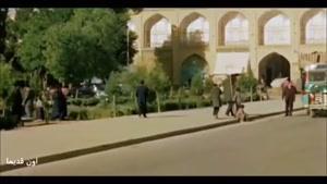 ماشین زمان مارو میبره به ۶۳ سال پیش در اصفهان
