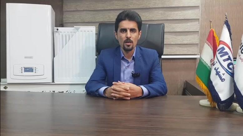 فروش پکیج دیواری و رادیاتور  اسپلیت و تصفیه آب در شیراز-معتبرترین پکیج