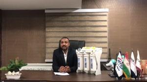 فروش تصفیه آب سی سی کا در شیراز - زمان تعویض فیلتر هشتم تصفیه آب