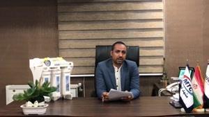 فروش تصفیه آب سی سی کا در شیراز -آیا آب لوله کشی شهری نیاز به تصفیه دا