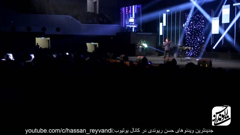 کنسرت خنده دار حسن ریوندی قسمت ۶