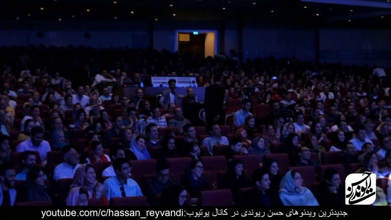 کنسرت خنده دار حسن ریوندی قسمت 7