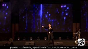 کنسرت خنده دار حسن ریوندی قسمت ۵