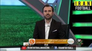 ماجرای بلیط نداشتن علی پروین در دربی