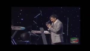 کنسرت حمید ماهی صفت قسمت ۴