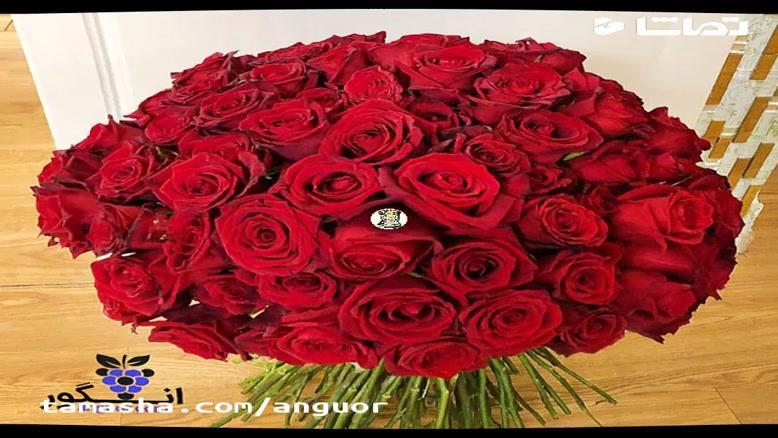 سفارش گل در رامسر |  گلفروشی رامسر
