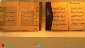 موزه هنرهای اسلامی کوالالامپور، سفیر فرهنگی جهان اسلام - بوکینگ پرشیا