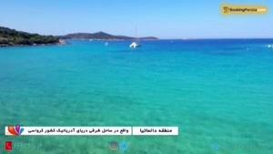 جزایر دالماتیا در کرواسی، جزایری با آبهای شفاف و معماری زیبا - بوکینگ