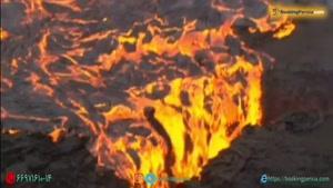 کیلاویا فعال ترین آتش فشان هاوایی با قدمتی شصت هزارساله - بوکینگ پرشیا