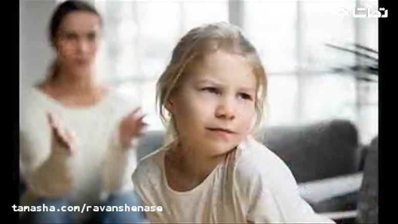راز پرورش کودک با ادب
