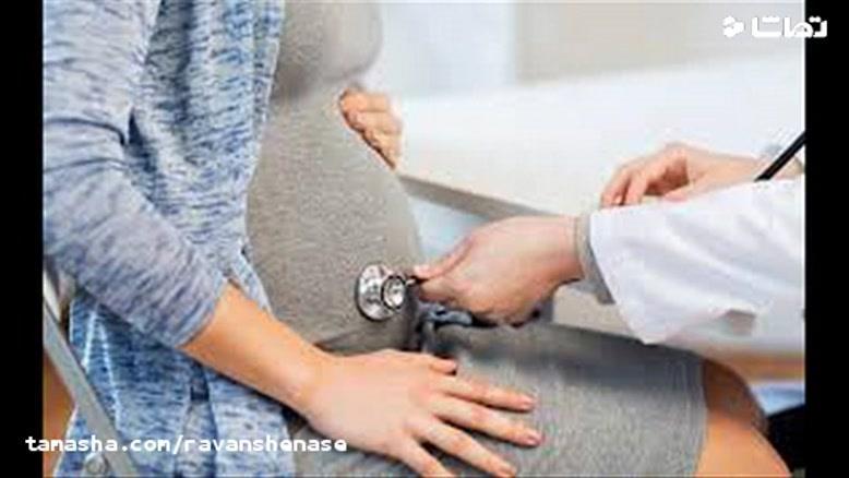 نکات مهم در دوران بارداری