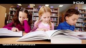 ده نکته برای سازگار شدن کودک با مدرسه