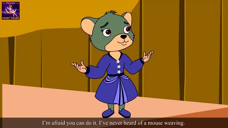 قصه های کودکانه موش کوچولوی پرنسس