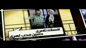 تریلر سریال شب عید