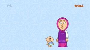مجموعه انیمیشن دردونه ها وابستگی کودکان